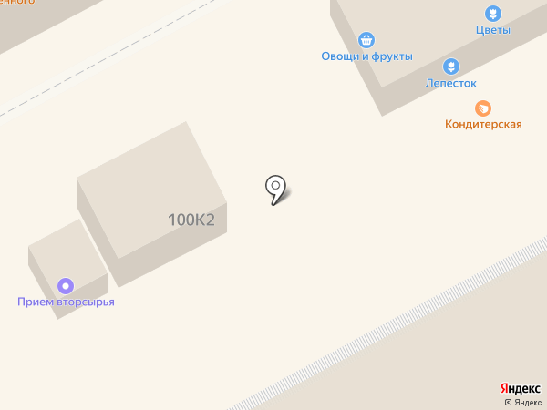 Магазин ритуальных принадлежностей на карте Курска