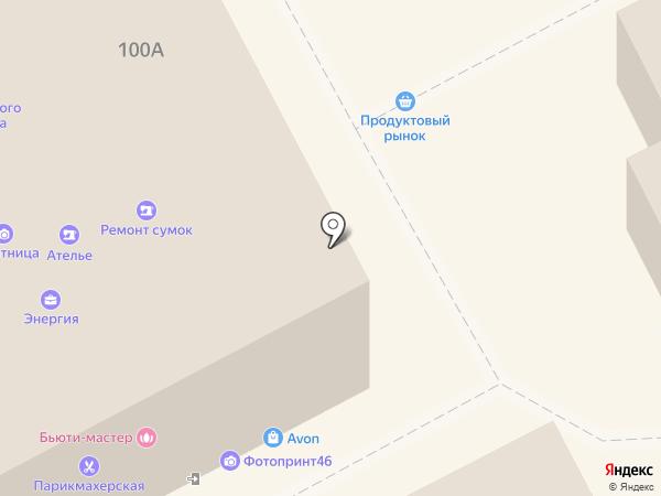 Profi nail на карте Курска