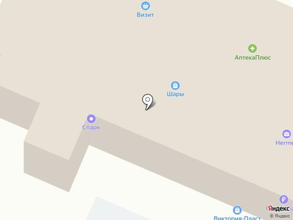 Арбуз на карте Курска