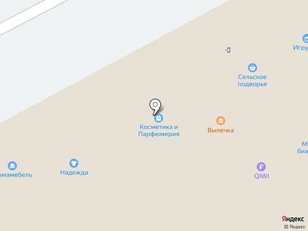 Магазин наливной парфюмерии на карте Курска