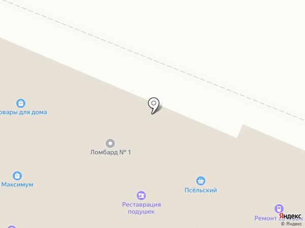 Aqua-Shop на карте Курска