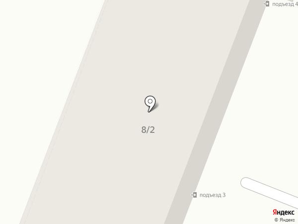 СантехМастер на карте Курска