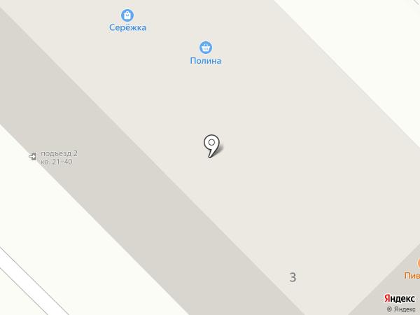 ЗОЛОТАЯ ПЕНА на карте Орла