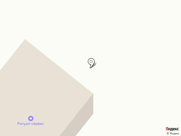 Ритуал-Сервис на карте Орла