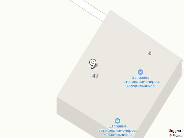 Сервисная компания на карте Орла