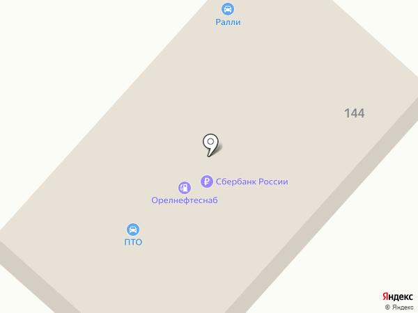 Ралли на карте Орла