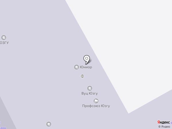 Юго-Западный государственный университет на карте Курска