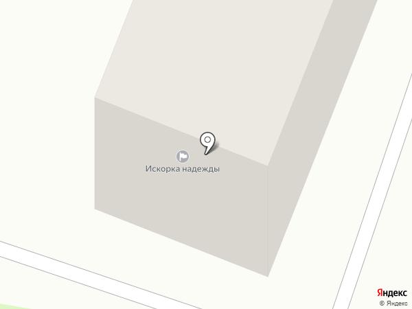 Магазин ткани и фурнитуры на карте Курска