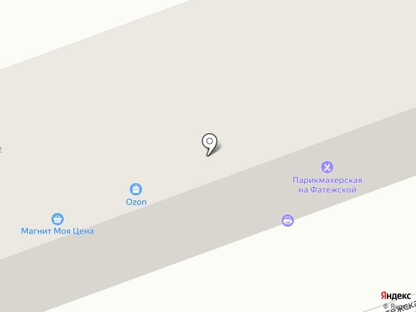 Центр копирования и печати на карте Курска