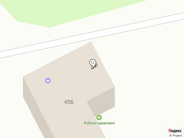 Транспортная компания на карте Курска