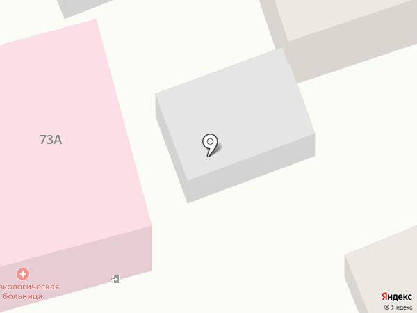 Бюро судебно-медицинской экспертизы на карте Курска