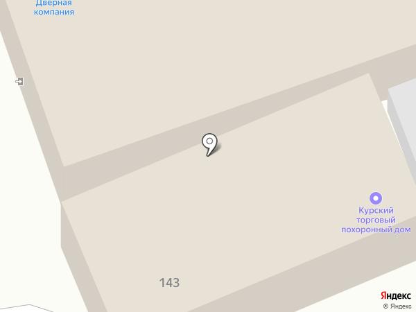 Курский похоронный торговый дом на карте Курска