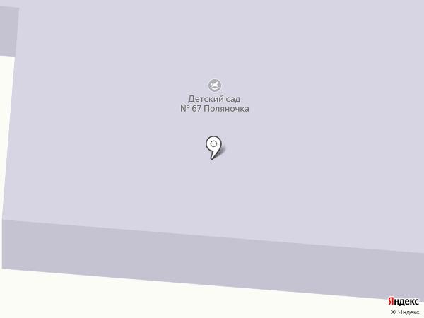 Детский сад №67 на карте Шопино
