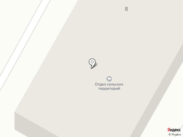 Городская управа г. Калуги на карте Мирного