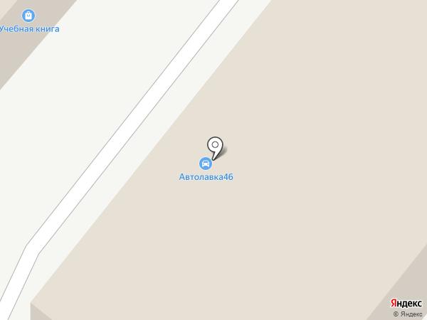 Оптово-розничный склад косметики и бижутерии на карте Курска