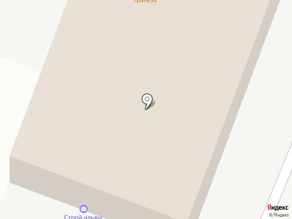 Грузовое такси на карте Курска