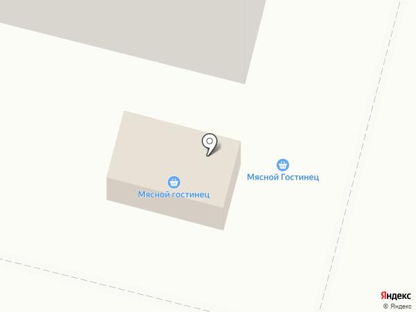 Мясной Гостинец на карте Курска
