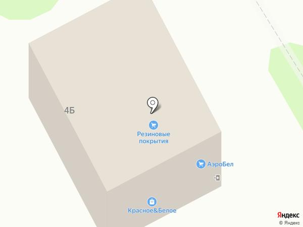 АэроБел на карте Курска