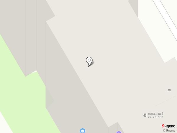 Парикмахерская-салон на карте Курска