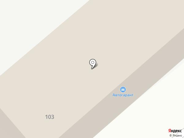 АвтоСоюз на карте Курска