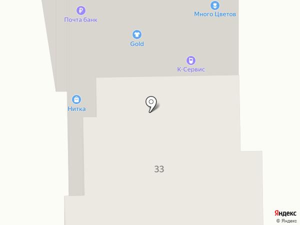 Пион на карте Курска