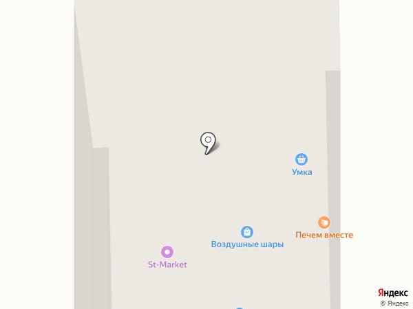Eclat на карте Курска