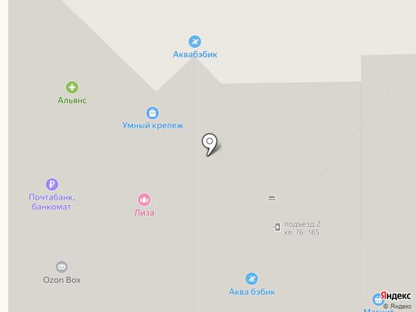 Аквабэбик на карте Курска
