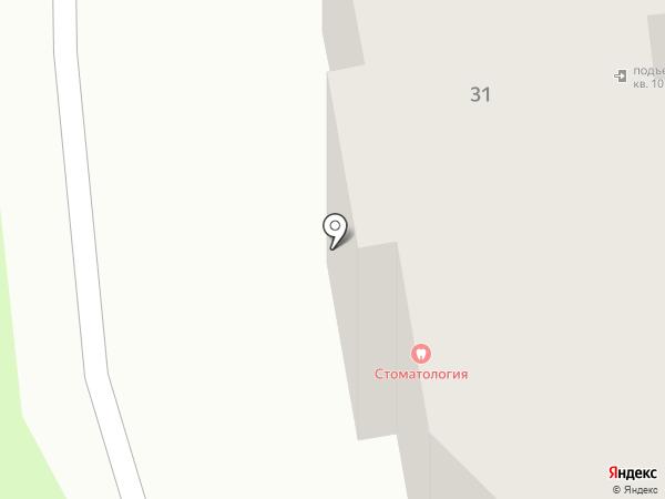 Региональный центр скорой медицинской помощи и медицины катастроф на карте Калуги