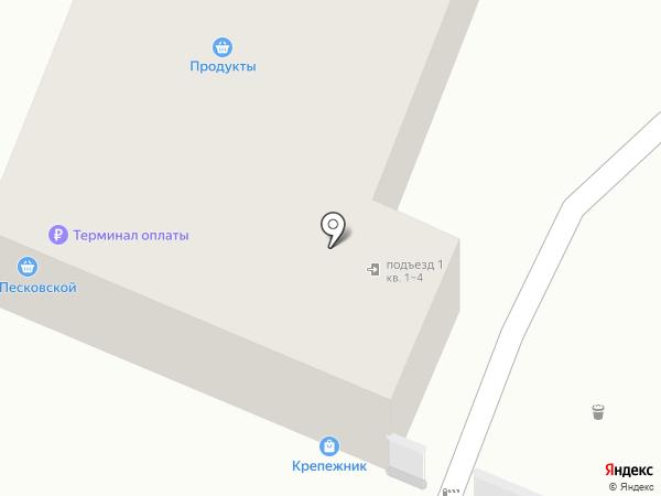 Магазин крепежа на карте Курска