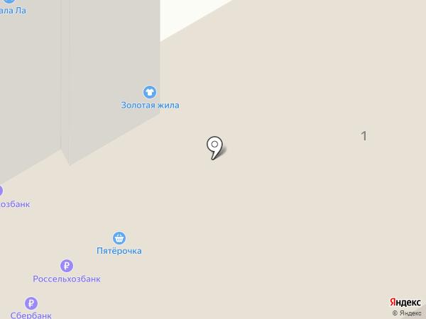 Шкатулка на карте Курска