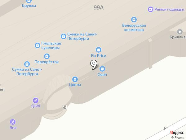 Фоторадуга на карте Курска