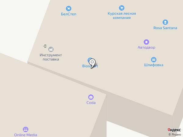 CODA на карте Курска
