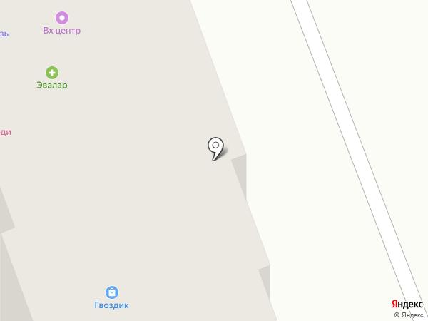 Эвалар на карте Курска