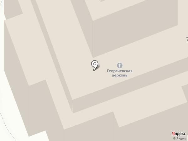 Храм Великомученика Георгия Победоносца на карте Курска