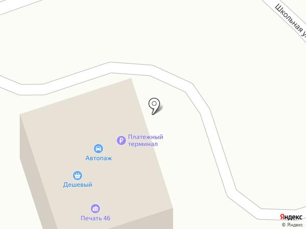 Дешевый на карте Курска