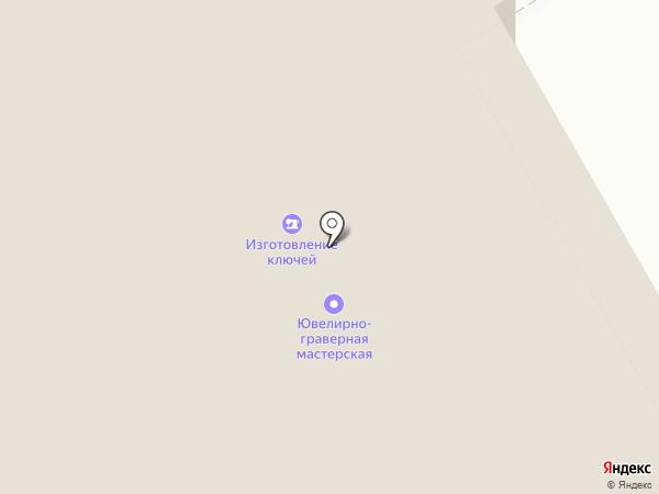 Мастерская по ремонту кожгалантереи и изготовлению ключей на карте Курска