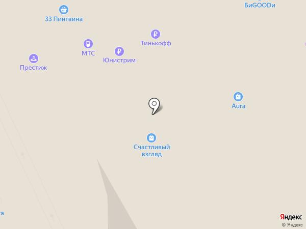 Фруктория на карте Курска