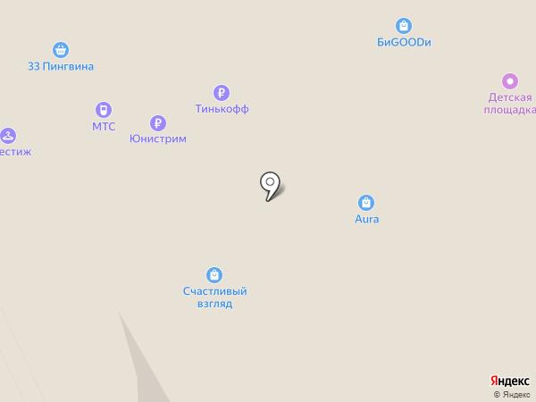 Остров Мармуль на карте Курска