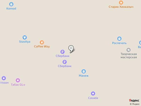 София на карте Курска