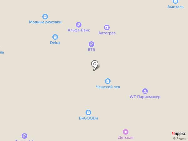 Trade cosmetics на карте Курска