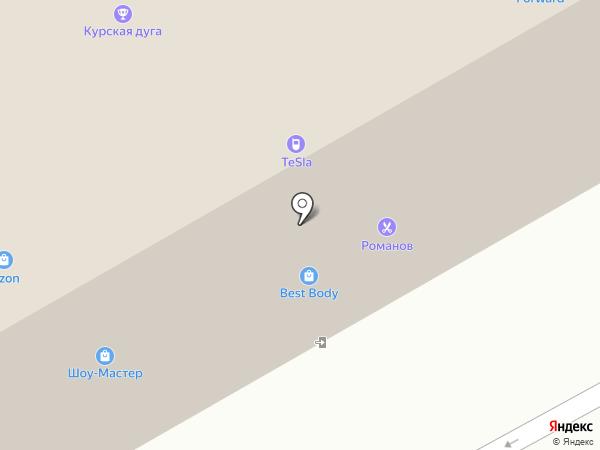 Бель Фам на карте Курска