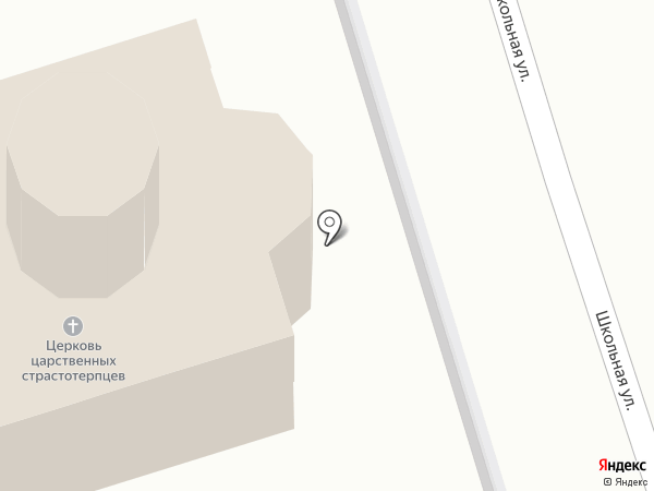 Храм Святых Царственных Страстотерпцев на карте Курска