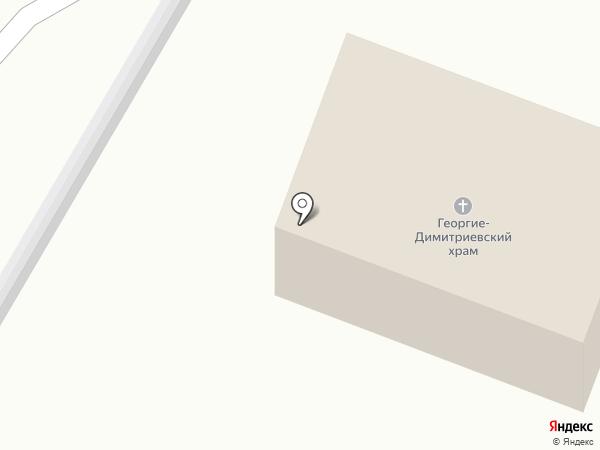 Храм святых великомучеников Георгия Победоносца и Дмитрия Солонского на карте Калуги