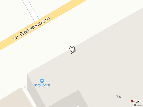 Модница на карте Курска