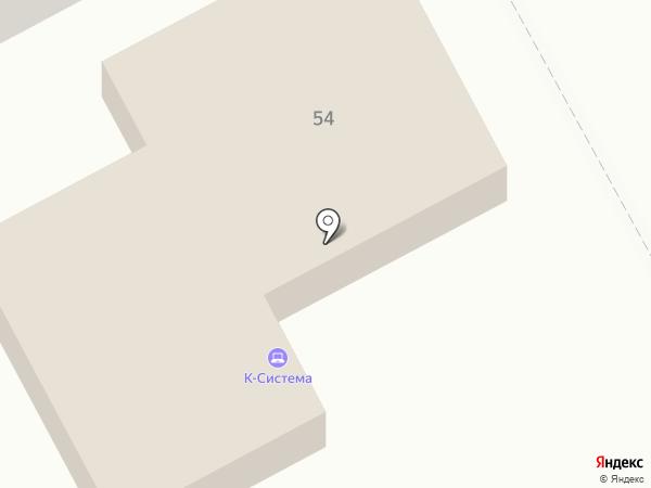 К-Система на карте Курска