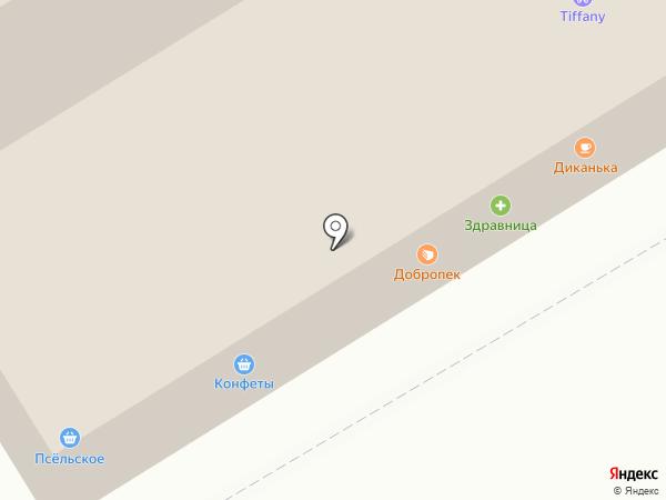БыстроЗАЙМ на карте Курска