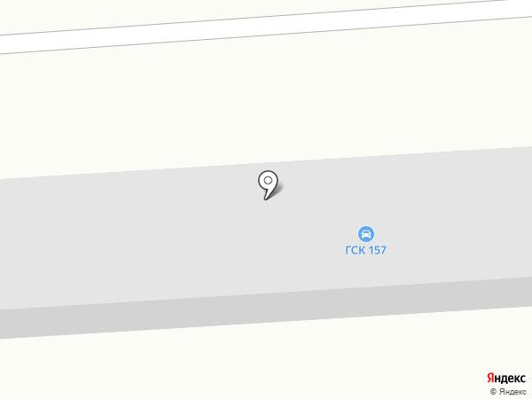 Рябиновый на карте Курска