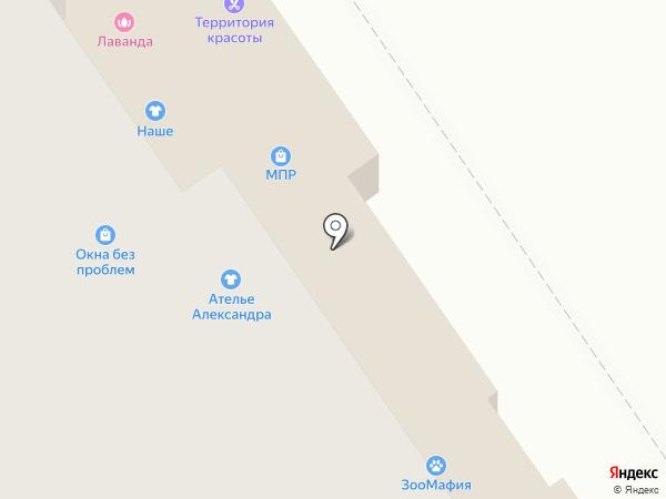 Кусочек Счастья на карте Калуги