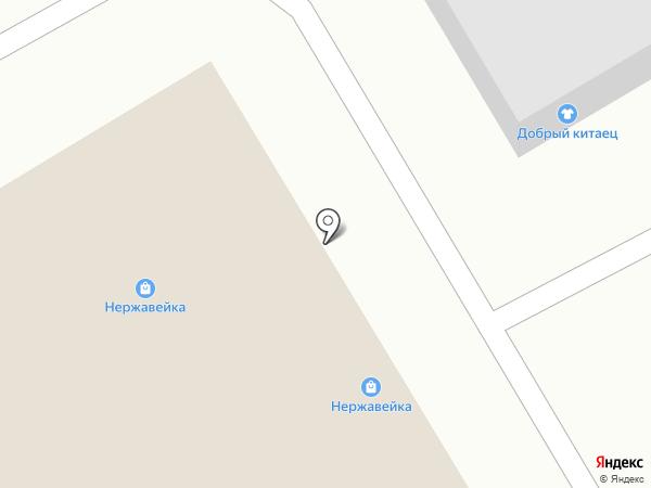 VYGODNO46 на карте Курска