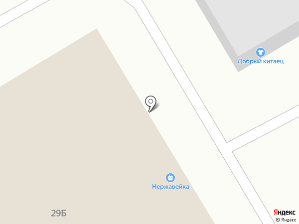 DPD на карте Курска